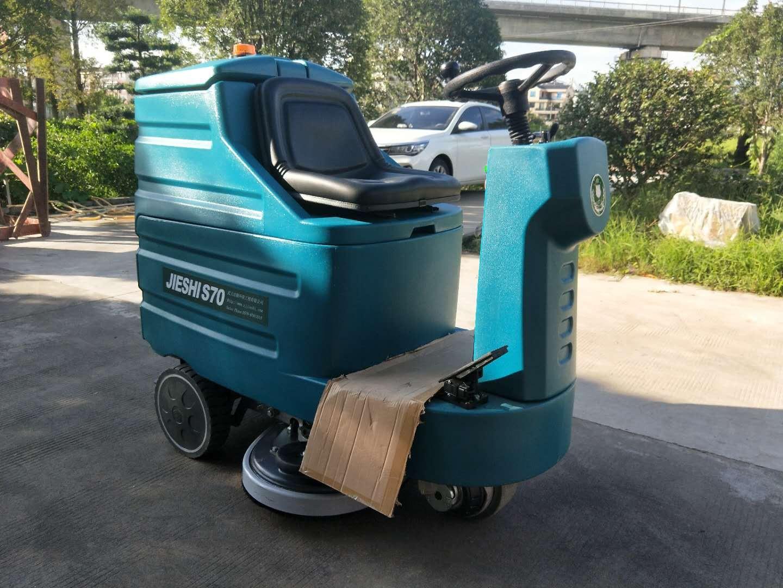 洁士S70双刷驾驶式洗地机,洁驰A7双刷驾驶式洗地机,洁驰RCEX7双刷驾驶式洗地机