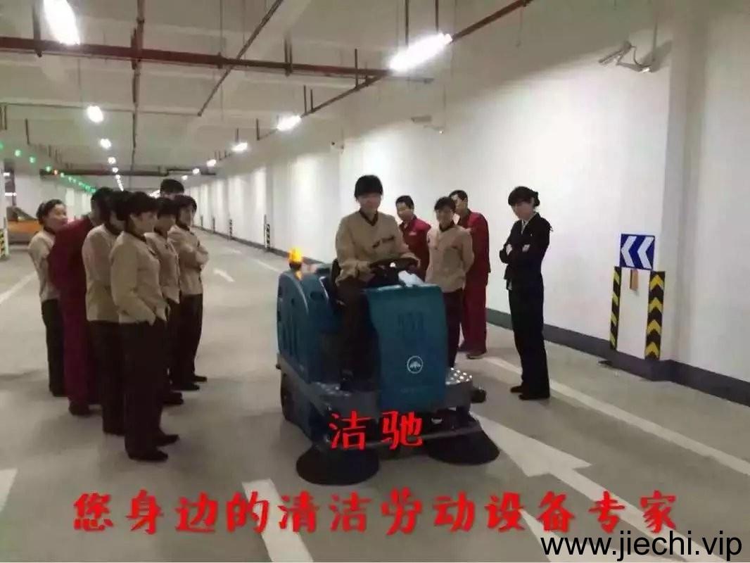 洁驰洗地机入住安徽省政府