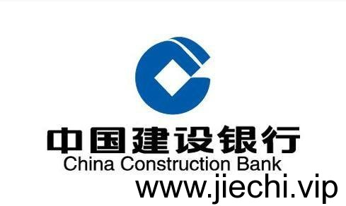http://www.jiechi.vip