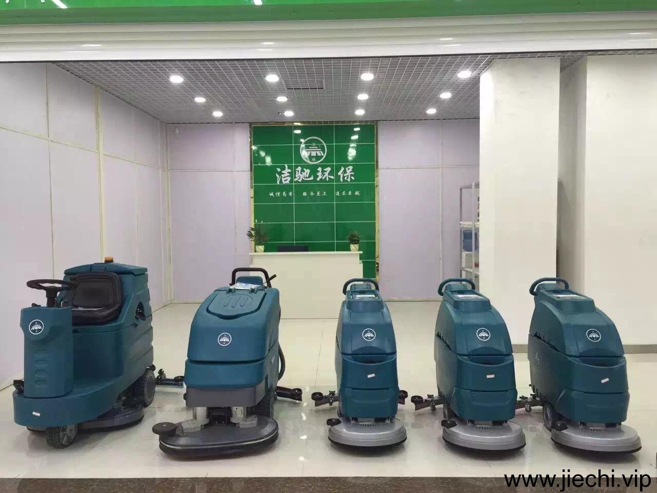 洗地机|扫地机|洗地车|扫地车|电动扫地车|全自动洗地机|手推式洗地机|驾驶式洗地机|手推式扫地机|驾驶式扫地机|拖地机|擦地机|刷地机|洗扫一体机|洗地吸干机|地面清洗机|电动扫地机|电动清扫车|电动扫路机|