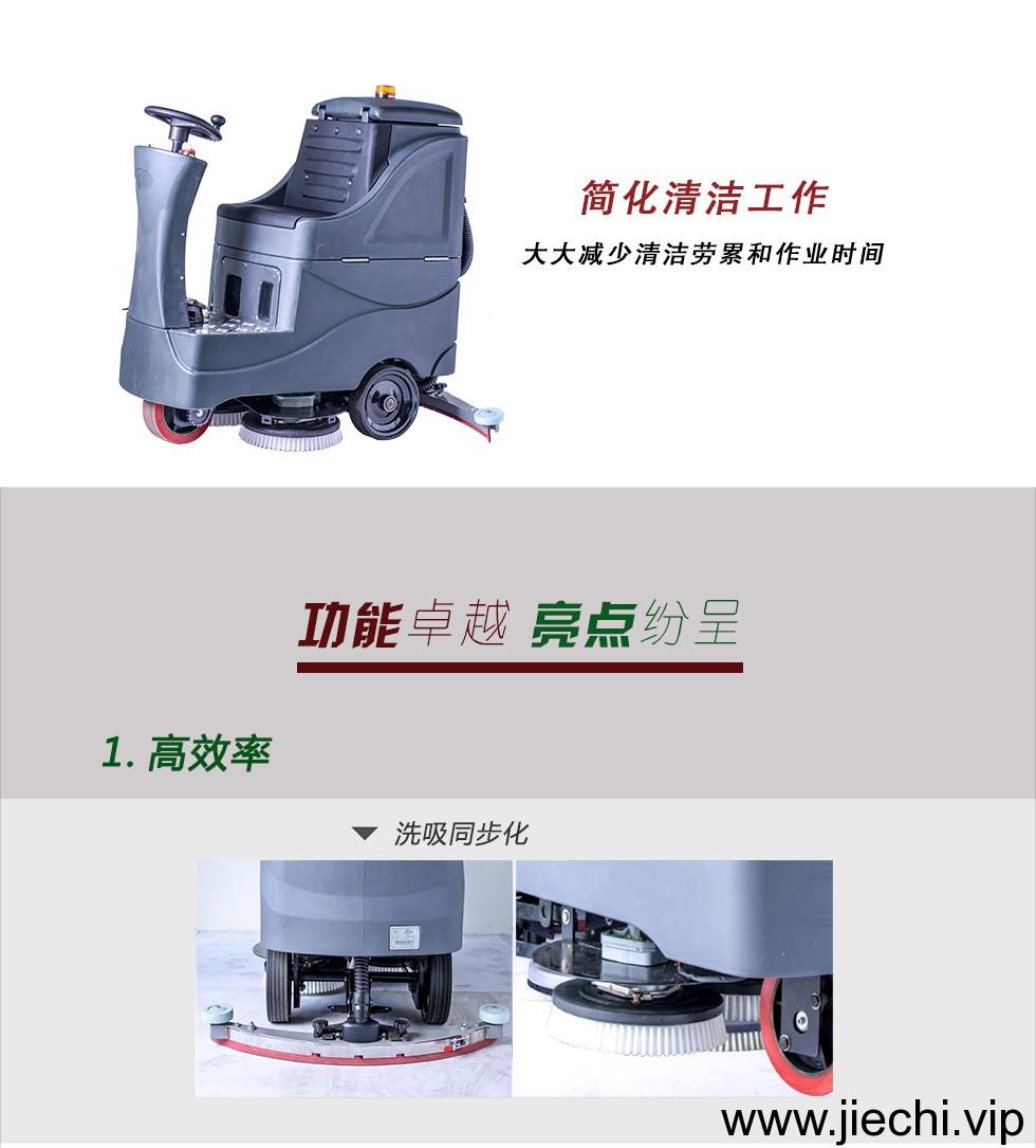 潔士洗地機,潔士M5B雙刷駕駛式洗地機,M5B駕駛式洗地機,M5B電動駕駛式洗地機,M5B駕駛式洗地吸干機,M5B洗地機