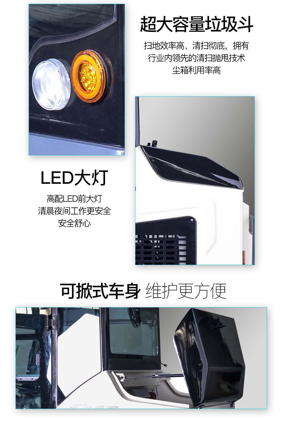 洁士AM800TM电动手推式洗地机,洁士AM800TM手推式洗地吸干机,洁士AM800TM手推式洗地机,洁士AM800TM手推式拖地机